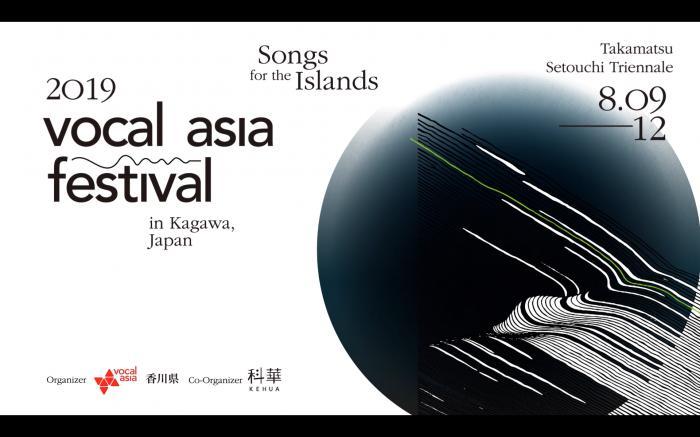 new | Setouchi Triennale 2019